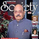 Society - March 2018