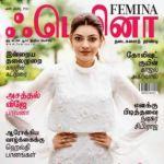 Femina Tamil (ஃபெமினா) Magazine - March 2018