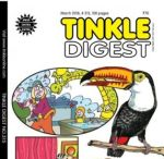 Tinkle Digest - March 2018
