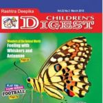 Childrens Digest - March 2018