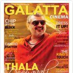 Galatta Cinema
