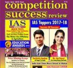 Competition Success - June 2018