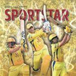 SportStar - 02.06.2018
