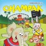 Champak - November Second Week 2018