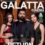 Galatta Cinema - November 2018