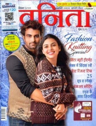 Vanitha Hindi Magazine