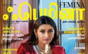 Femina Tamil Magazine