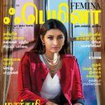 Femina Tamil (ஃபெமினா) Magazine - டிசம்பர் 2018