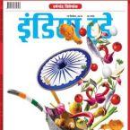 India Today (इंडिया टुडे) - 19.12.2018