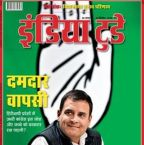 India Today (इंडिया टुडे) - 26.12.2018
