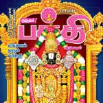 Kumudam Bhakthi (குமுதம் பக்தி ஸ்பெஷல்) - 10.01.2019.indd