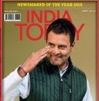 India Today English Magazine - 07.01.2019