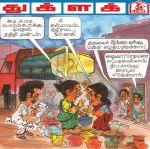 Tughlak (துக்ளக்) - 08.01.2019