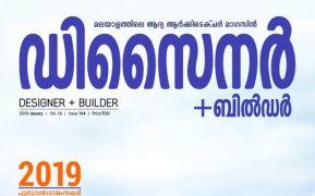 Designer + Builder Magazine