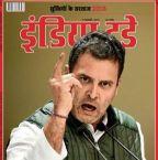 India Today (इंडिया टुडे) - 09.01.2019