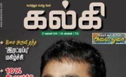 Kalki Magazine