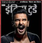 India Today (इंडिया टुडे) - 30.01.2019
