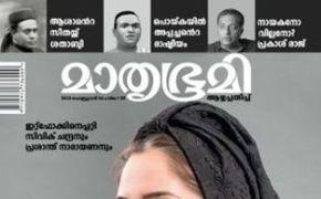 Mathrubhumi Magazine