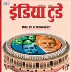 India Today (इंडिया टुडे) - 06.02.2019