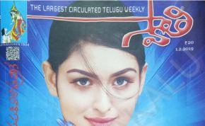 Swathi Magazine