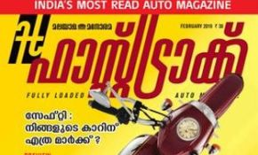 Fast Track Magazine