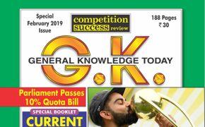 GK Today Magazine
