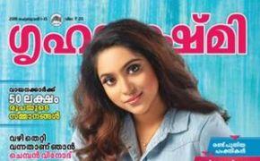 Grihalakshmi Magazine