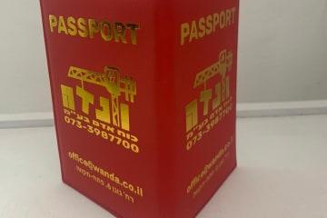כיסוי דרכון ממותגים | הדפסה על כיסוי דרכון | כיסוי דרכון לחברת וונדה כח אדם בע״מ