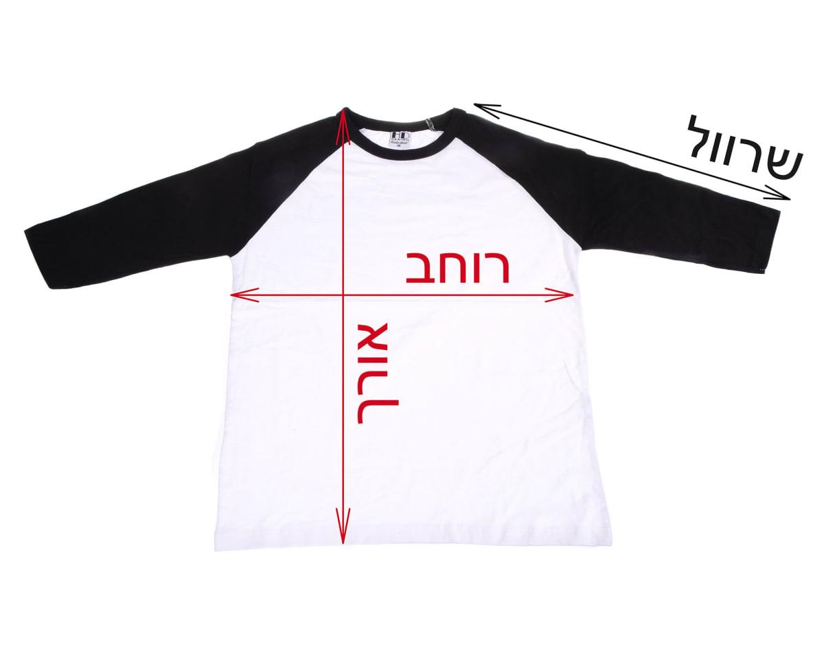 חולצת אמריקאיות מידות | גדלים של חולצות אמריקאיות | טבלת מידות חולצות אמריקאיות