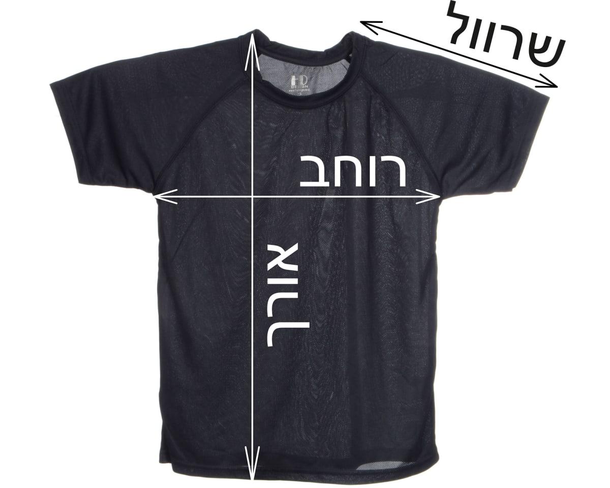 חולצת דרייפיט מידות | גדלים של חולצות דרייפיט | טבלת מידות חולצות דרייפיט