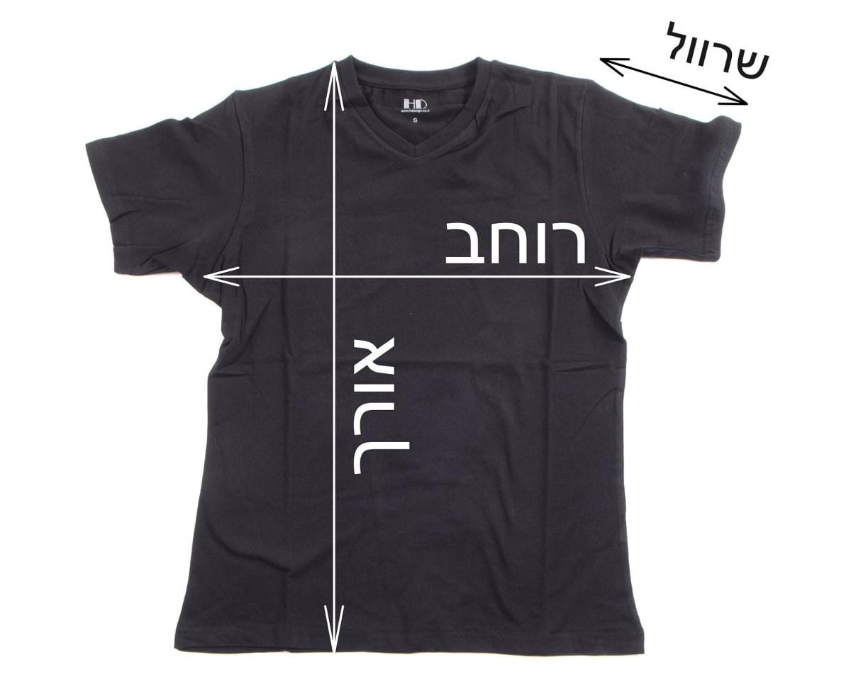 חולצת כותנה מידות | גדלים של חולצות כותנה | טבלת מידות חולצות כותנה