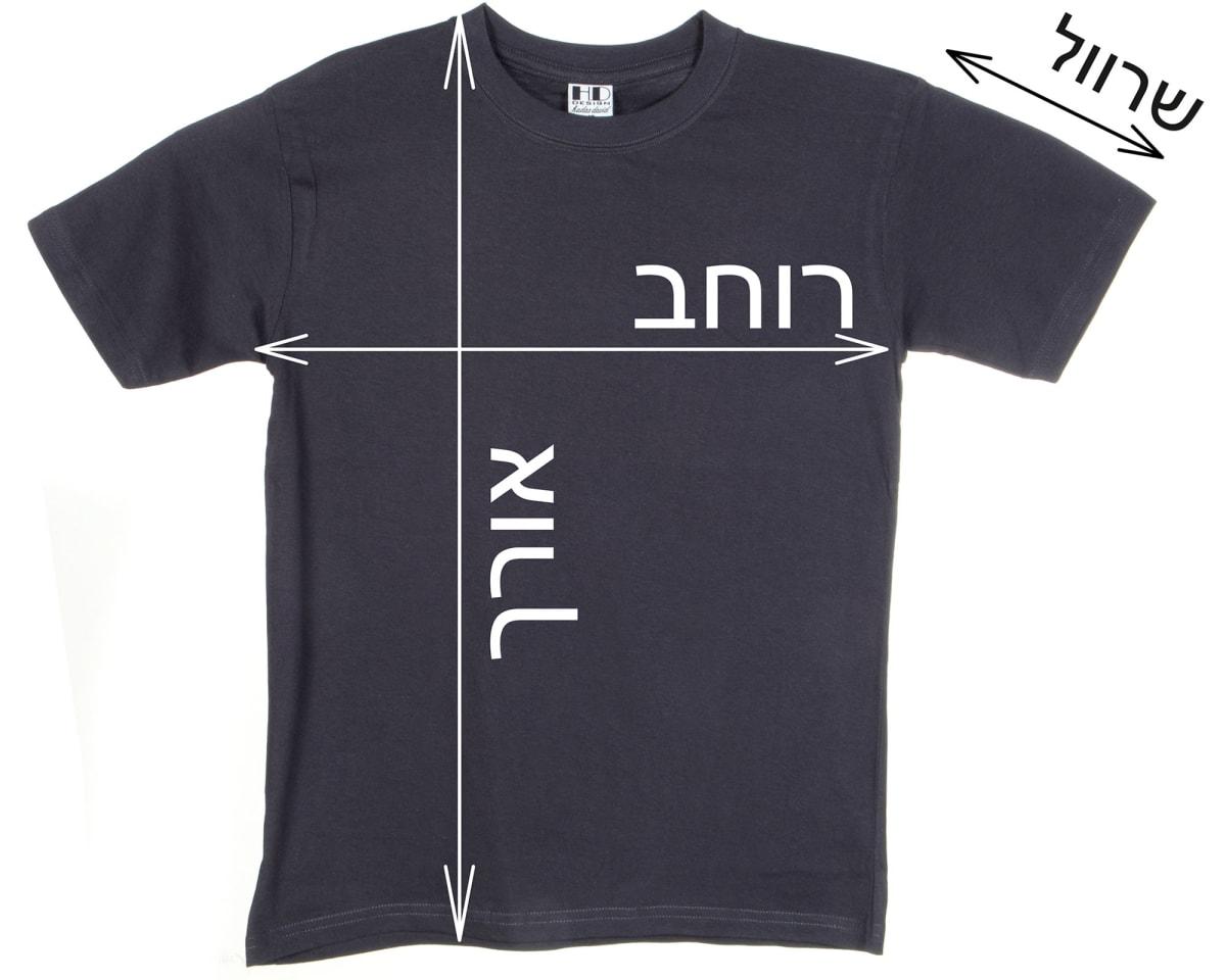 חולצת כותנה מידות   גדלים של חולצות כותנה   טבלת מידות חולצות כותנה