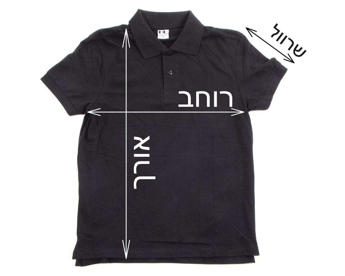 חולצת פולו מידות | גדלים של חולצות פולו | טבלת מידות חולצות פולו