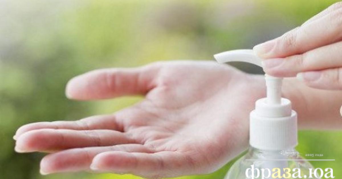 Рецепт дешевого антисептика від доктора Комаровського