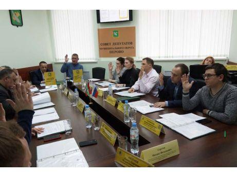 Депутаты утвердили график приёма населения на сентябрь текущего года. Фото Александра Калугина