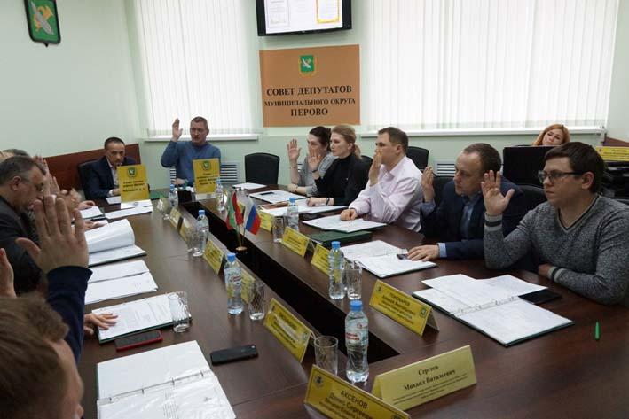 Перовские депутаты направили сэкономленные средства на организацию культурного досуга льготников. Фото Александра Калугина