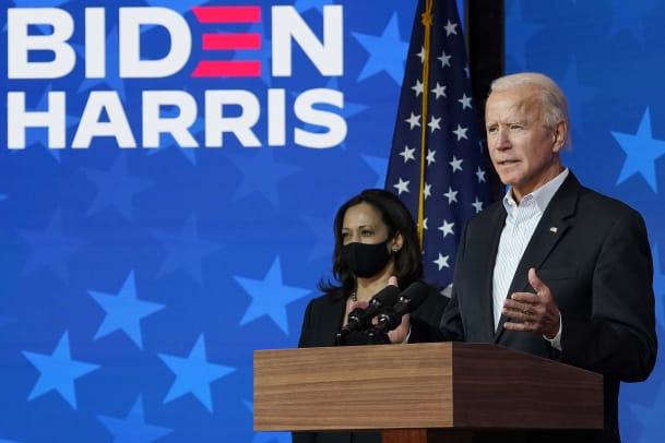 Biden und Harris: Ein Fortschritt kann nicht immer perfekt sein