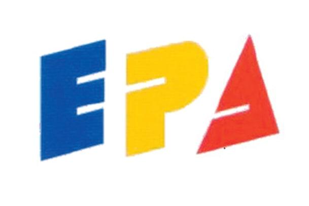 EPA – Ein pathetisches Adieu