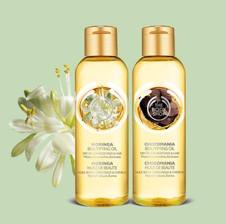 Body_Shop_Beautifying_Oils