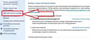 Настройка действия кнопок питания в Windows 8