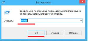 Запуск службы подключения к удаленному компьютеру Windows 8