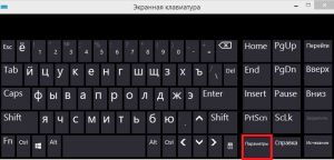Вход в параметры экранной клавиатуры в Windows 8