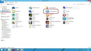Запуск панели управления через проводник Windows 8