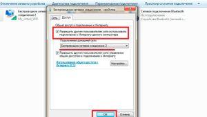 Общий доступ к подключению к интернету для участников сети в Windows 8
