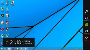 Параметры Windows 8