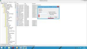 Отключение UAC Windows 8 в реестре