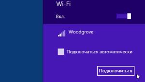 Меню Wi-Fi
