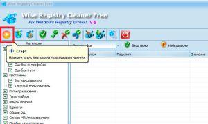 Запуск сканирования реестра