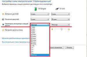 Отключение спящего режима в Windows 8
