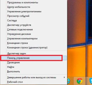 Запуск консоли управления Windows 8